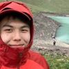Meder, 18, г.Бишкек