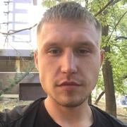Артём 29 Київ
