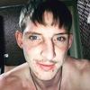Сергей, 29, г.Нижний Новгород