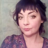 Valentyna, 34 года, Лев, Бердянск