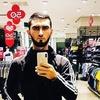 Рамин, 21, г.Стамбул