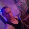Александер, 24, г.Новомосковск