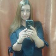 Ирина 36 Томск