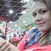 Ольга, 24, г.Канск