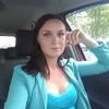 Кристина, 33, г.Морозовск