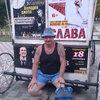 Юрий, 59, г.Макеевка