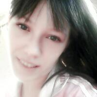 Бархатова Анастасия, 31 год, Овен, Бикин