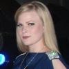 Lisa, 29, Andreapol