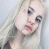 Olga, 26, г.Oslo