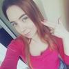 Полина, 18, г.Рига
