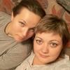 кристина, 31, г.Актобе (Актюбинск)