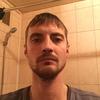 Александр, 32, г.Строитель