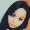 Анастасия, 24, г.Урай
