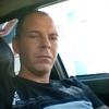 Михаил, 29, г.Богородицк