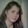 Елена, 40, г.Курск