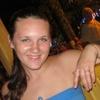 Дарья, 27, г.Кама