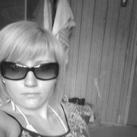 Дарья, 31 год, Лев, Москва