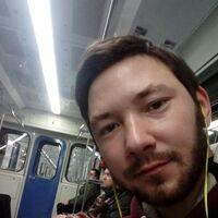 Роберт, 29 лет, Лев, Москва