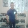 Dmytro, 25, г.Черновцы