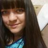 Юлька, 23, г.Казань