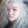 Lyudmila, 28, Tynda