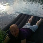 Сергей 42 года (Рак) Домодедово