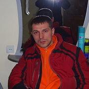 Vova 43 Екатеринбург