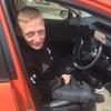 Алексей, 40, г.Уссурийск