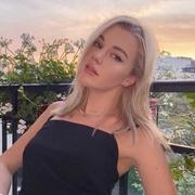 Юлианна 32 Москва