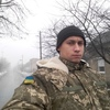Богдан, 21, г.Черновцы