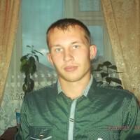 ВЛАДИМИР РЫЖАКОВ, 29 лет, Дева, Иркутск