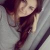 Анастасия, 18, г.Haikou