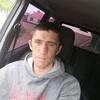 Сергей, 34, г.Улан-Удэ