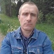 Виктор 47 Логойск