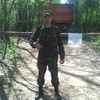 Oleg, 35, Shpola