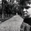 Мишаня, 29, г.Угледар