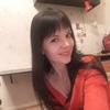 Екатерина, 26, г.Одесса