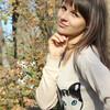 Ирина, 31, г.Краснодар