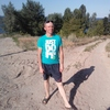 Олег, 29, Черкаси