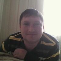 Александр, 39 лет, Дева, Луцк