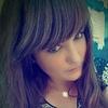 Анастасия, 19, г.Дружковка