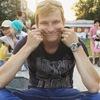 Дмитрий, 20, г.Алматы (Алма-Ата)