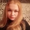 Ирина, 24, г.Ульяновск