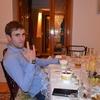Ivan, 28, Dniprorudne