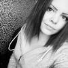 Илона, 20, г.Одесса