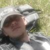 Хулиган Хулиганов, 20, г.Ростов-на-Дону