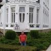 Николай, 37, г.Наро-Фоминск