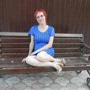 Елена 39 лет (Телец) хочет познакомиться в Кореневе