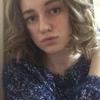Валерия, 16, г.Екатеринбург