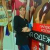 Ольга, 35, г.Чунский